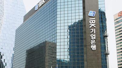 IBK기업은행, 보유 건물 임대료 인하 연장