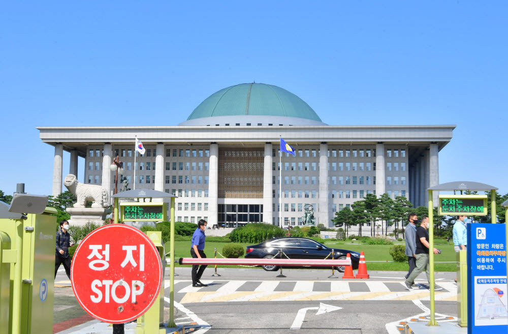 """'이익공유제' 댓글 민심 99% """"공감 안돼"""""""