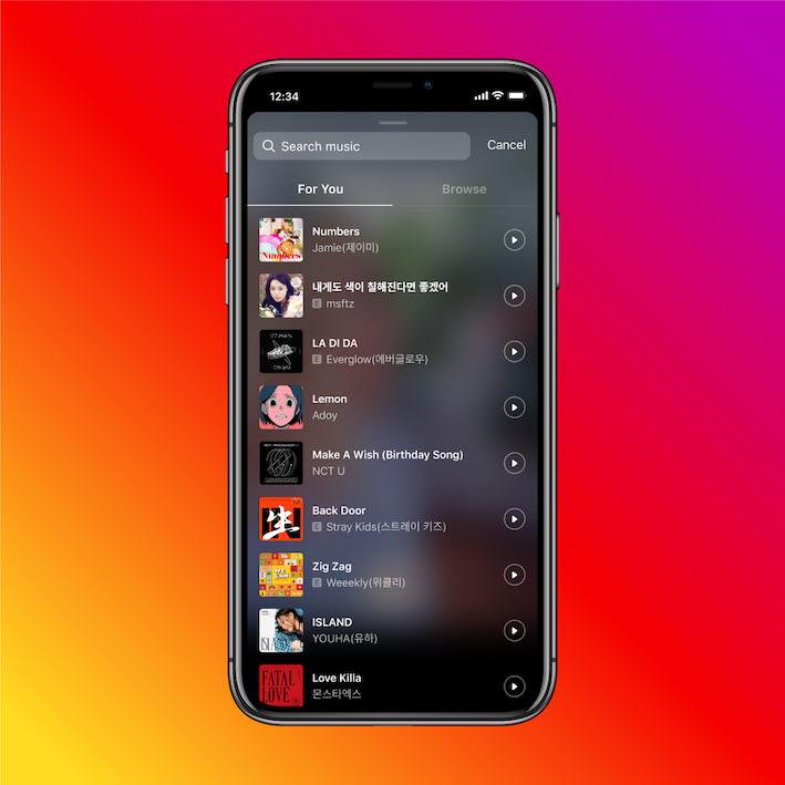 페이스북·인스타그램, 음악 기능 국내 도입