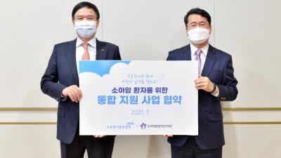 동양생명, 한국백혈병어린이재단에 사회공헌기금 전달