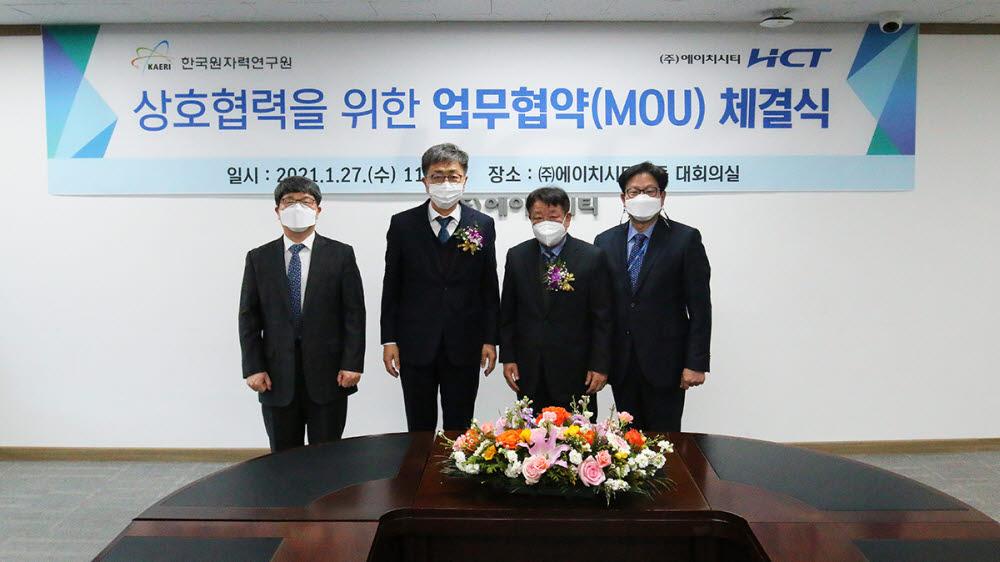 """박원석 원자력연구원 원장(왼쪽부터 2번째)과 이수찬 에이치시티 대표("""" 3번째)가 양성자 가속기를 활용한 초고집적 반도체 시험 평가 사업을 위한 업무협약식을 맺고 기념촬영했다."""