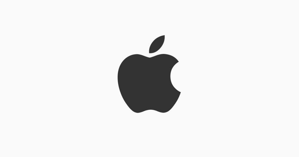 [국제]애플, 분기 매출 123조원 기록... 최고 실적 경신