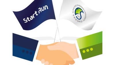 스타트런, 성균관대 창업지원단과 컨설팅 MOU 체결