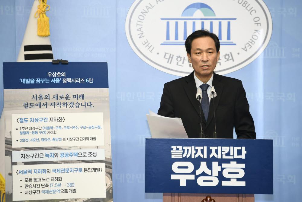 우상호 더불어민주당 의원. 연합뉴스.