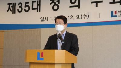 """정희수 생보협회장 """"헬스케어 사업 기반 마련…미래 성장동력 확보할 것"""""""