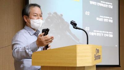 신한생명-오렌지라이프, 'NewLife 임본부장 워크숍' 개최