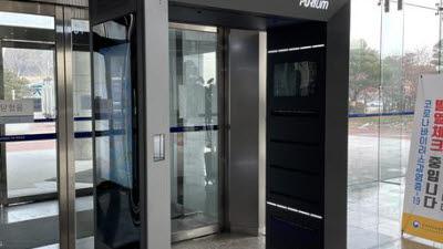 공공기관, 코로나 잡는 '출입구형 스마트 공기청정기' 설치