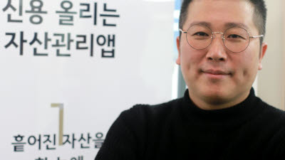 """[人사이트]김형석 팀윙크 대표 """"마이데이터, 새로운 금융 소비자 경험 전환점 될 것"""""""