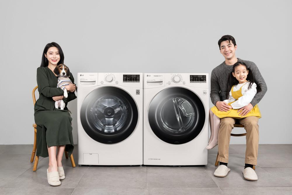 LG전자, 펫케어 기능 갖춘 트롬 세탁기·건조기 출시.
