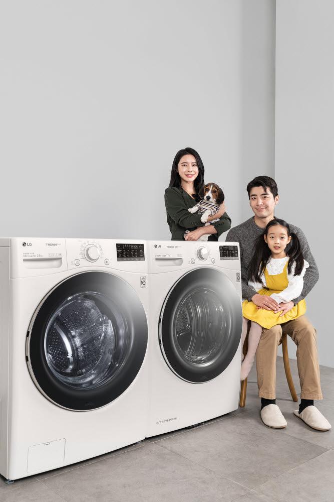LG전자, 펫케어 기능 갖춘 트롬 세탁기·건조기 출시