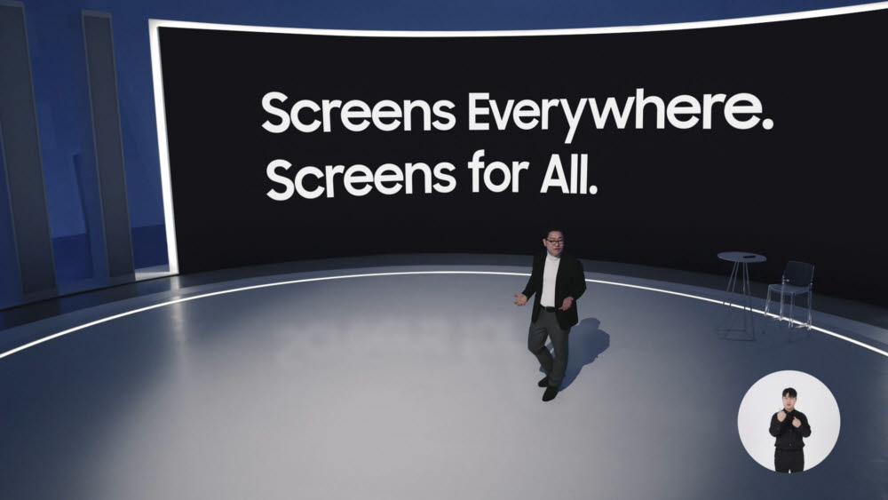 한종희 삼성전자 사장(영상디스플레이사업부장)이 지난 1월 온라인으로 진행된 삼성 퍼스트 룩 2021 행사에서 신제품과 전략을 설명하고 있는 모습.<사진=삼성전자>