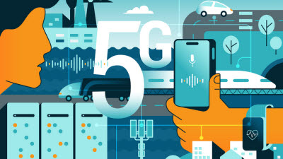 5G 특화망