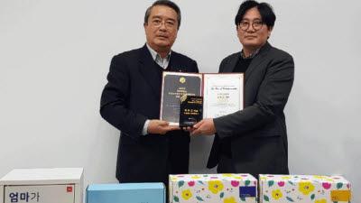 김봉근 잇더컴퍼니 대표, 올해 국가경쟁력대상 수상