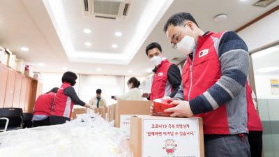 LG디스플레이, 임직원 참여 '따뜻한 나눔' 실천