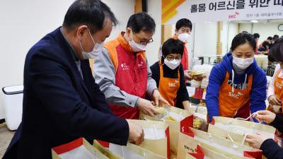 SKC, 전국 사업장서 '따뜻한 한끼' 지원