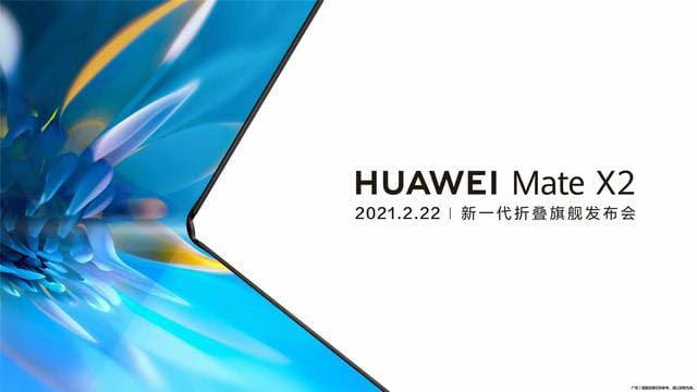 [국제]화웨이, 22일 3번째 폴더블폰 '메이트X2' 공개