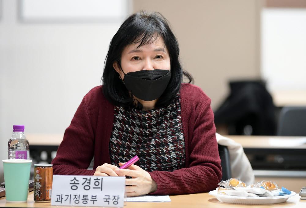 송경희 과기정통부 국장. 이동근기자 foto@etnews.com