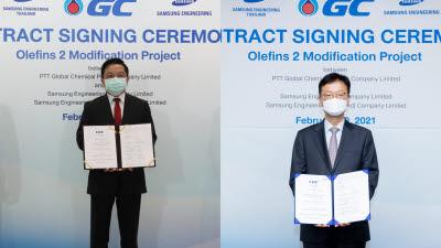 삼성엔지니어링, 태국서 1400억원 규모 화학 플랜트 프로젝트 수주