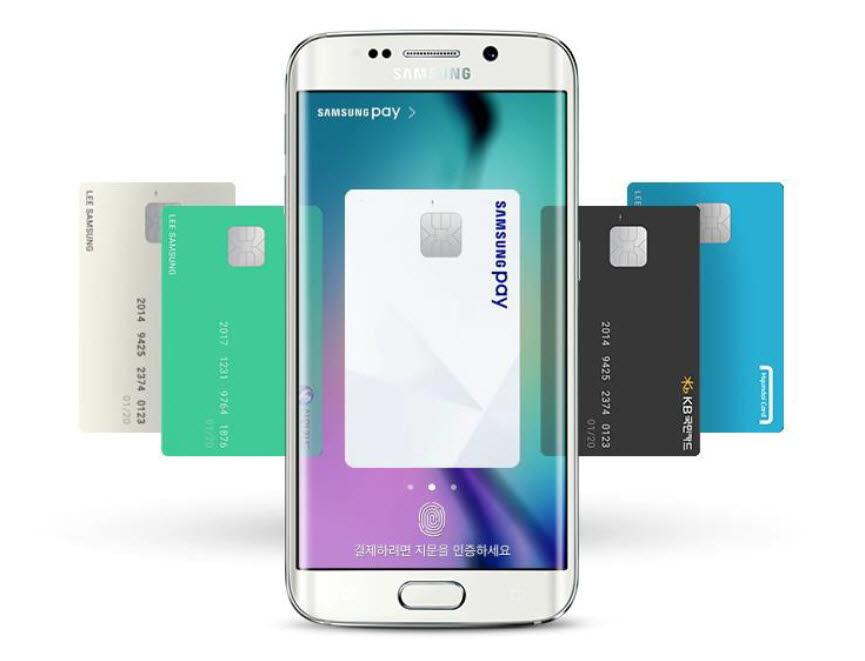 삼성페이, NFC로 전면전환...구글·애플에 '모바일결제' 맞불
