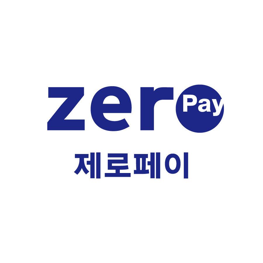 [단독]제로페이, 위챗페이 이어 '유니온페이' 결제 연동