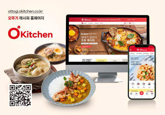 신메뉴 소개도 비대면으로...식품업계 화두 '온라인 퍼스트'