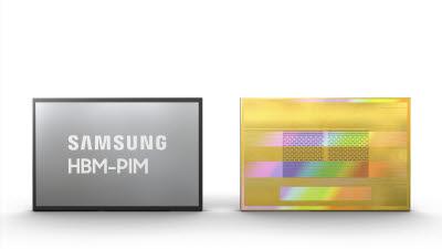 """삼성전자, 세계 최초 인공지능 결합 메모리 'HBM-PIM' 개발…""""에코 시스템 구축 시동"""""""