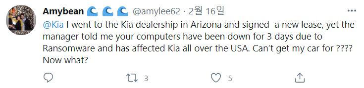 기아차와 신규 계약을 체결했지만 랜섬웨어로 인해 차량을 인수받지 못했다는 이용자 트위터. 트위터 캡처