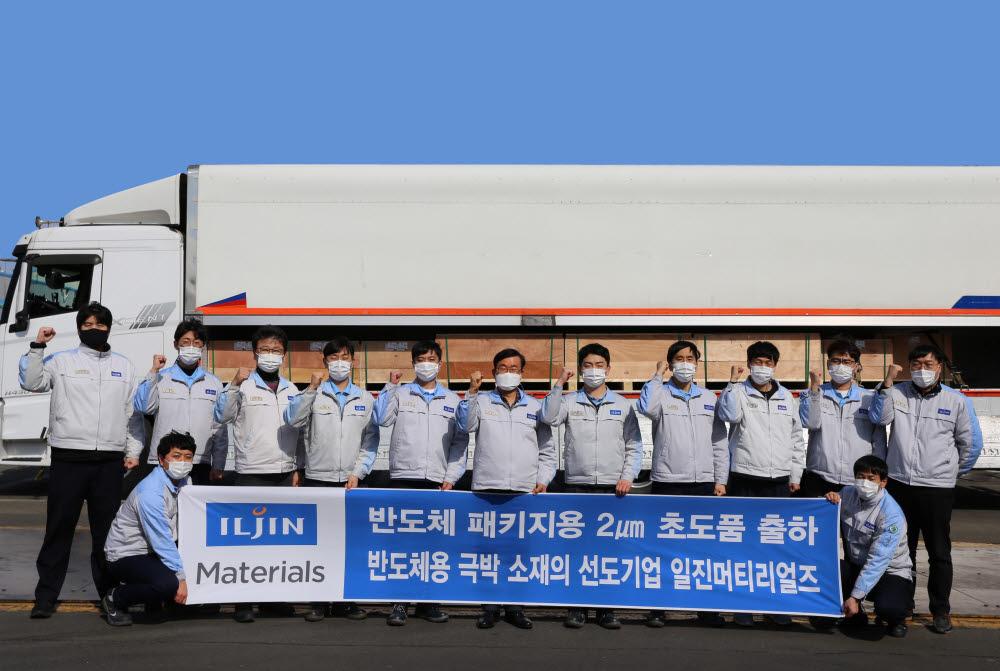 양점식 일진머티리얼즈 대표(가운데)와 임직원이 반도체용 초극박 초도 출하를 기념해 사진을 찍고 있다.<사진=일진그룹>