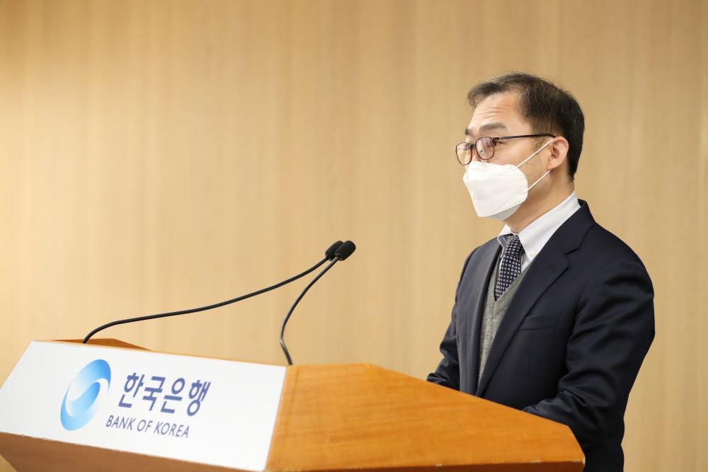 한국은행 경제통계국 금융통계팀장이 23일 오전 서울 중구 한국은행에서 2020년 4/4분기중 가계신용(잠정)의 주요 특징을 설명하고 있다.