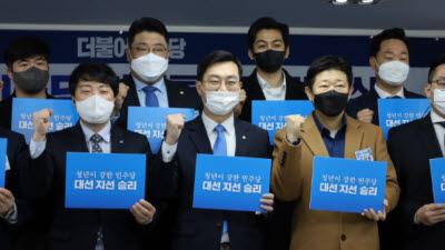민주당 전국청년당, 청년기본법 통과 1주년 '청년 Week' 열어