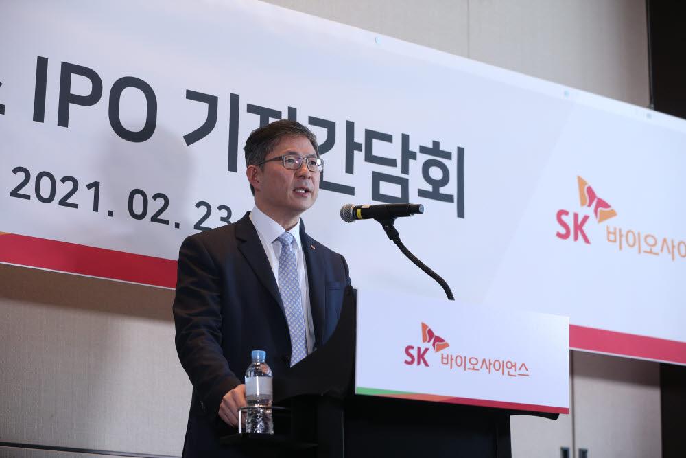 안재용 SK바이오사이언스 대표가 23일 여의도 콘래드호텔에서 열린 기자간담회에서 기자들에게 답변을 하고 있다.