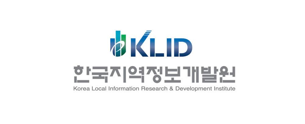 한국지역정보개발원, 정보보호 업무 처리 가이드 발간