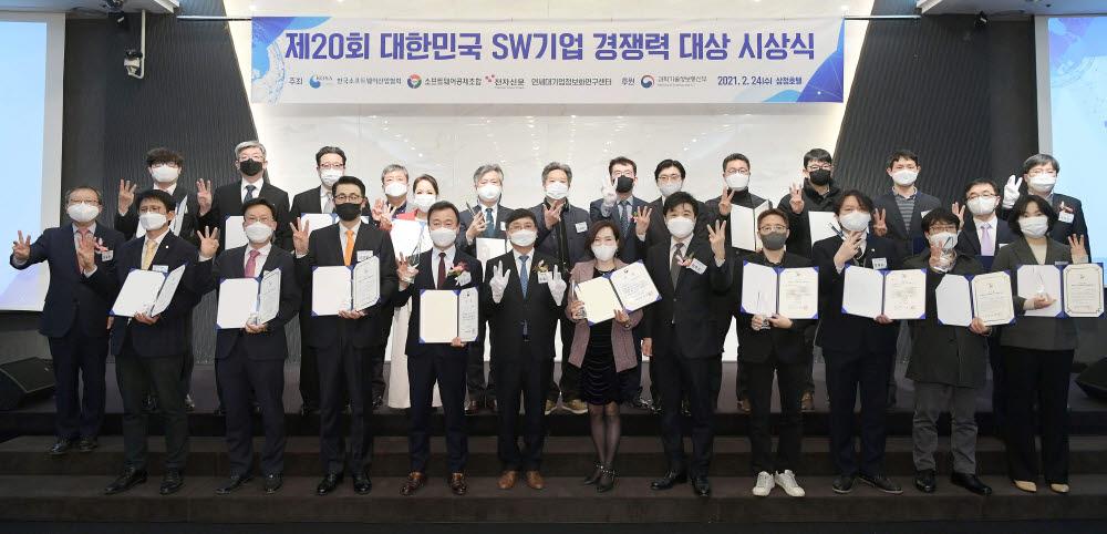 제20회 대한민국 SW기업 경쟁력 대상 시상식이 24일 서울 강남구 삼정호텔에서 열렸다. 주요내빈과 수상자들이 기념촬영을 하고 있다. 이동근기자 foto@etnews.com