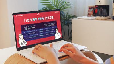 {htmlspecialchars(SK텔레콤, 빅데이터 혁신금융 서비스로 소상공인 돕는다)}