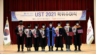 {htmlspecialchars(UST, 2021년 학위수여식 온라인 개최)}