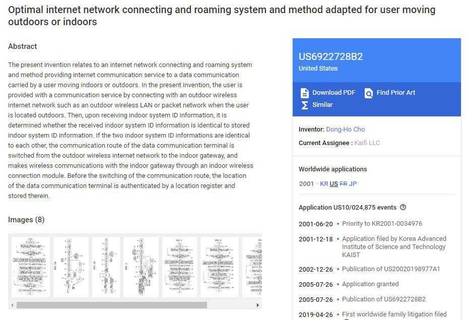 미국 특허청에 등록된 옥외나 실내로 이동하는 사용자를 위한 최적의 인터넷 네트워크 연결 및 로밍 시스템 및 방법 특허 초록.