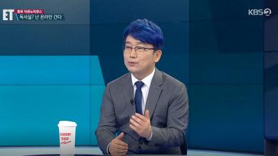 {htmlspecialchars(구루미 이랑혁 대표, `통합뉴스룸ET' 출연…온라인 독서실 서비스 지난해 400% 성장)}