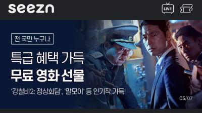 {htmlspecialchars(KT, 올레 tv·시즌 삼일절 영화 특집관 운영)}