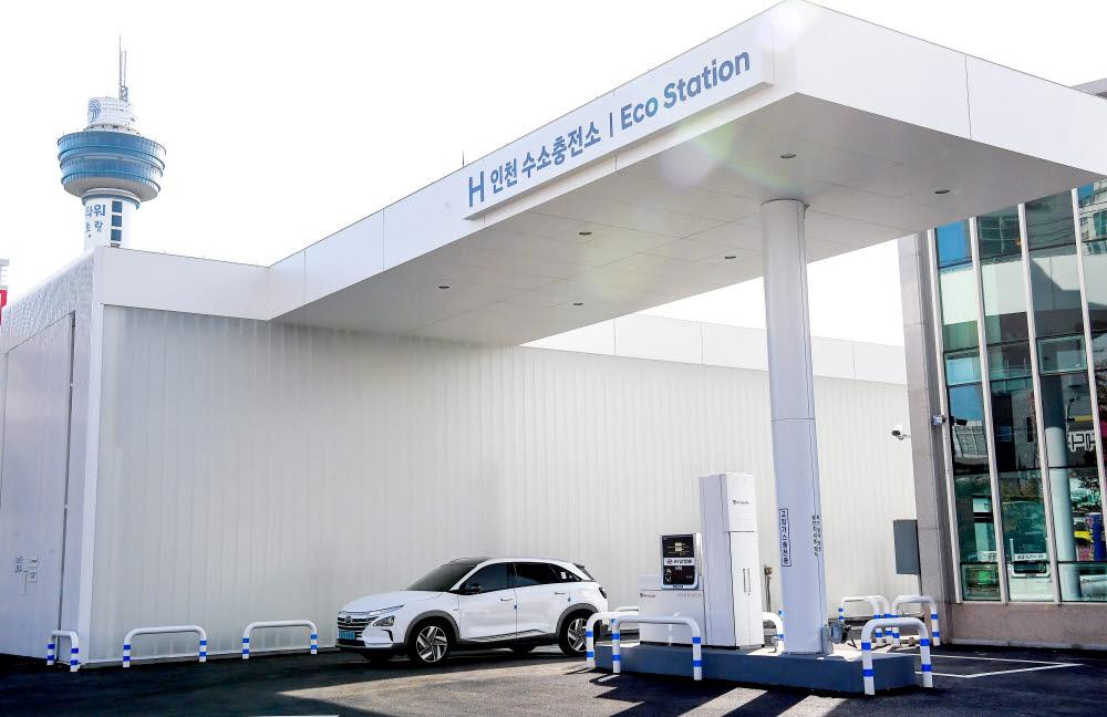 현대자동차 H인천 수소충전소.