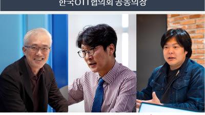 웨이브·티빙·왓챠, 정책 대응 위해 손잡았다...K-OTT 연합 'OTT협의회' 출범