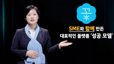 {htmlspecialchars(네이버, 42만 온라인 창업 '중소상공인(SME)케어' 판 키운다)}