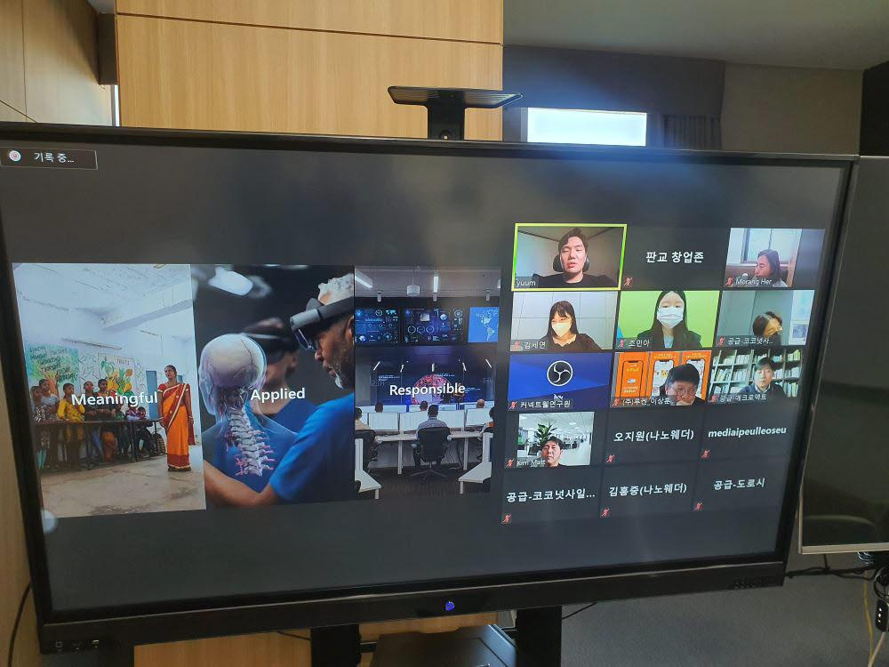 판교 창업존 제1회 테크세미나가 지난달 26일 웨비나 형식으로 열렸다.