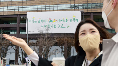 {htmlspecialchars(교보생명 광화문글판 '봄편'…전봉건 詩 '사랑' 새 단장)}