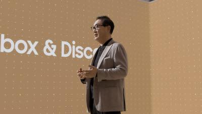 삼성전자, 2021년 TV 신제품 공개..'네오 QLED'는 229만원 부터
