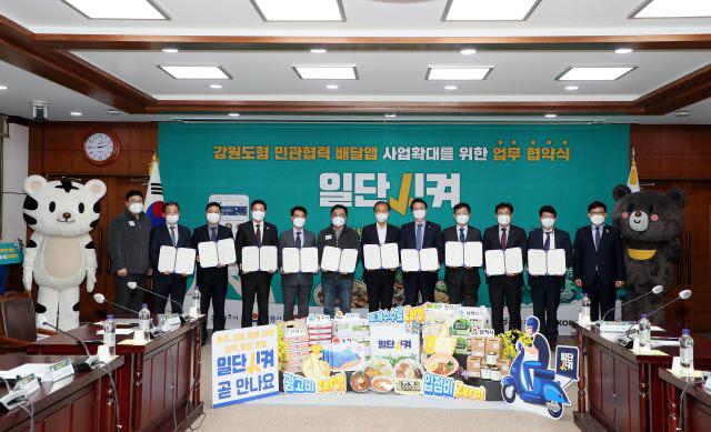 김기록 코리아센터 대표(왼쪽 여섯 번째)와 최문순 강원도 도지사(왼쪽 일곱 번째)가 협약식 후 참석자들과 기념촬영했다.