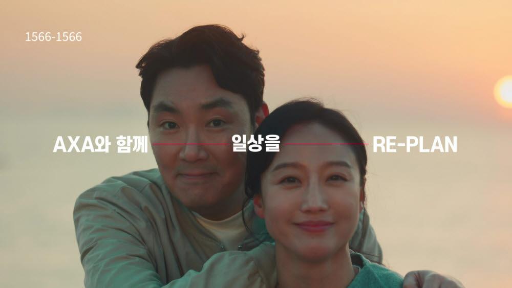 악사손보, 새해 첫 TV 광고 캠페인 론칭