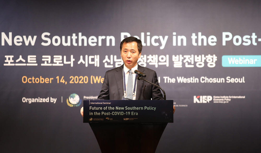 박복영 신남방특위 위원장