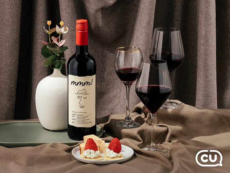 CU mmm!(음!)와인