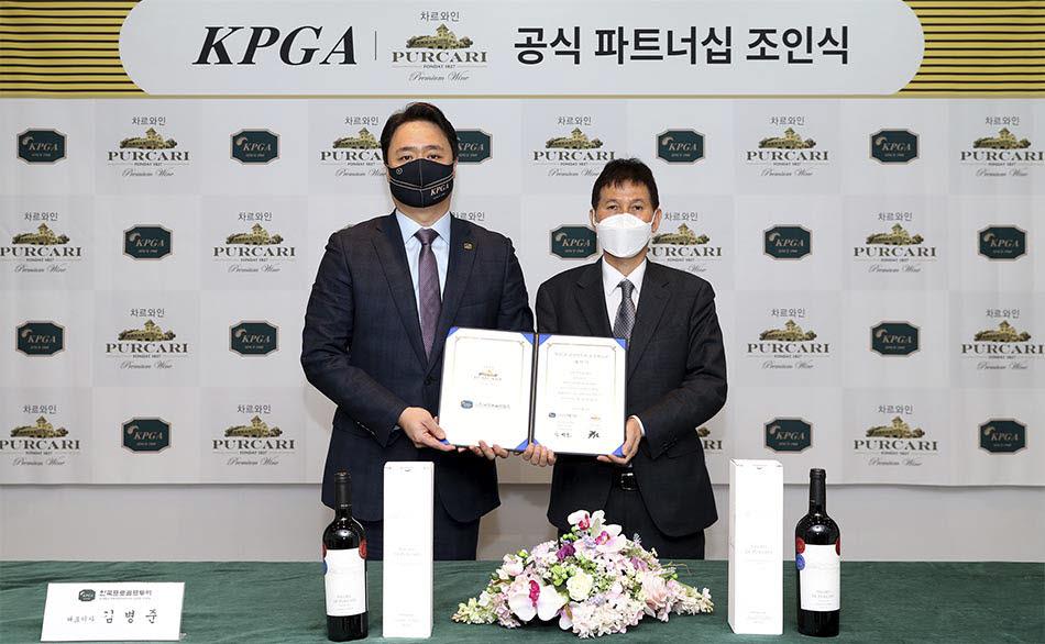 KGT 김병준 대표이사(좌)와 차르와인 이수호 사장. 사진=KPGA