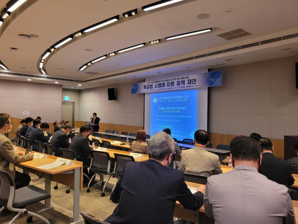 11일 한국블록체인기업진흥협회는 여의도 전경련회관에서 제 1차 정례 포럼을 열고 특금법 시행에 따른 정책 제언을 논의했다.